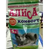 Наполнитель для кошачьего туалета Алиса Комкующийся Комфорт 5 литров