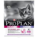 Pro Plan Junior Delicate для котят с чувствительным пищеварением индейка