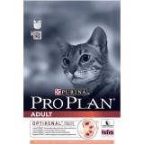 Pro Plan Adult для взрослых кошек с лососем