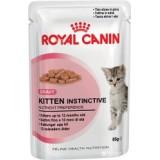 Kitten Instinctive (в соусе) 85 гр 12 шт