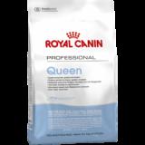 Queen Для беременных и лактирующих кошек (Квин)
