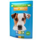ProХвост (ПроХвост) паучи для собак 100г говядина в соусе