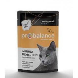 Пауч ProBalance Immuno Protection с говядиной для кошек