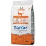 Корм Monge Cat Sterilised Duck для стерилизованных кошек с уткой, 1.5 кг