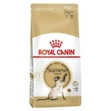 Сухой корм для cиамских кошек 400 гр