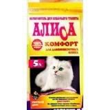 Наполнитель Алиса Комфорт для длинношерстных кошек 5л