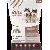 Blitz: сухой корм для взрослых собак всех пород с ягнёнком и рисом