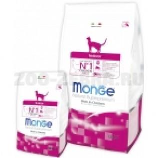 Корм Monge Cat Indoor для домашних кошек, 1.5 кг