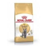 Сухой корм для кошек британской короткошерстной породы