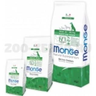 Корм Monge Dog Maxi для щенков крупных пород