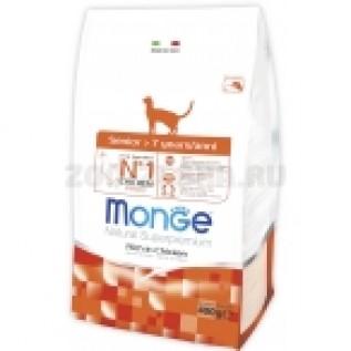 Корм Monge Cat для пожилых кошек